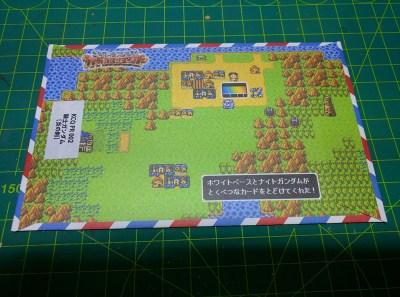 封底用回懷舊Pixel風的地圖