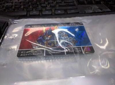 附送整套最後一張限定卡 (KCQ-PR-050)