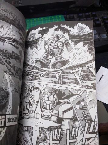 機動戰士 Gundam - Thunderbolt 第五集