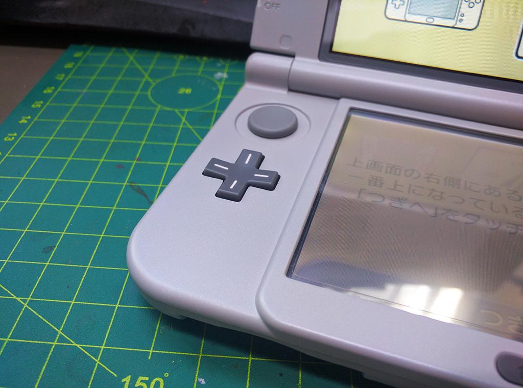 Nintendo New 3DS LL - 超任版
