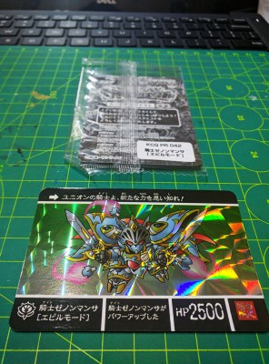 【限定卡】騎士高達 Carddass Quest ~第四彈 光の騎士~