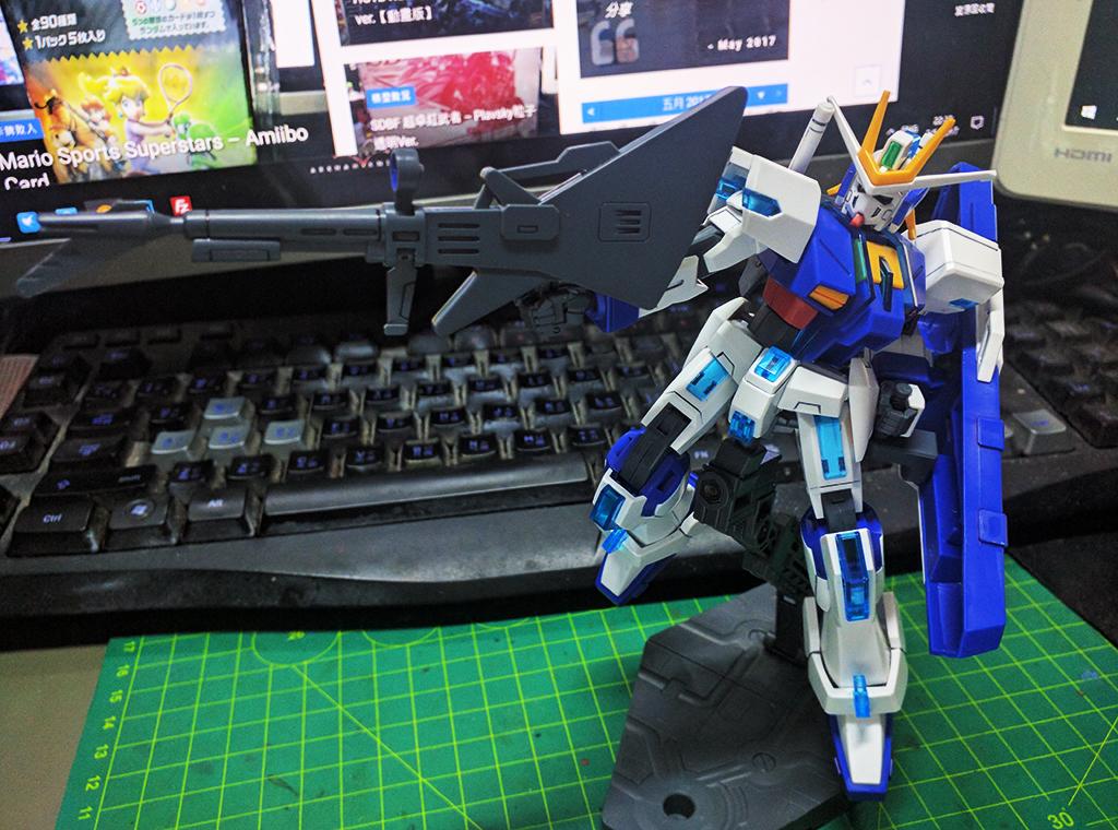 HG Extreme Gundam