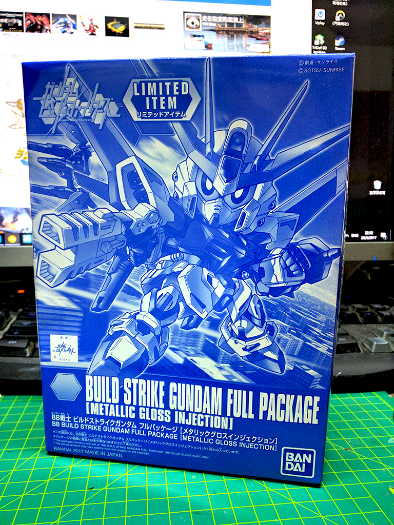 SD BB戰士[388] Build Strike Gundam Full Package [金屬感成色]【活動限定】