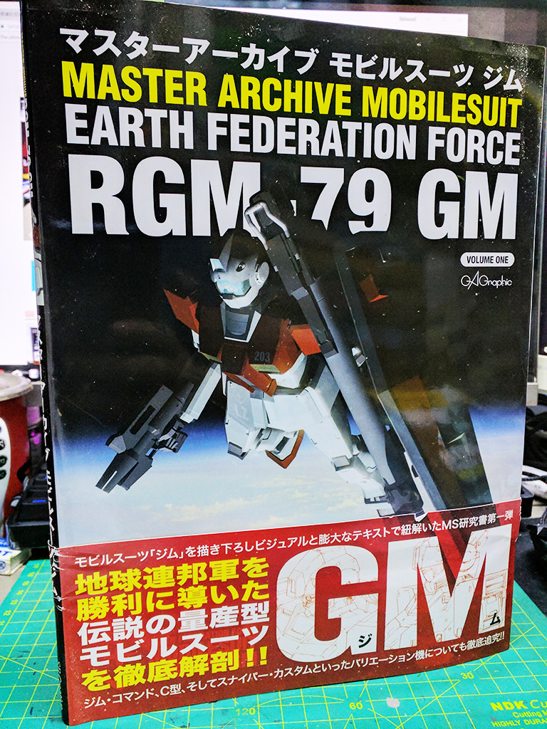 Master Archive Mobile Suit RGM-79 GM vol.1