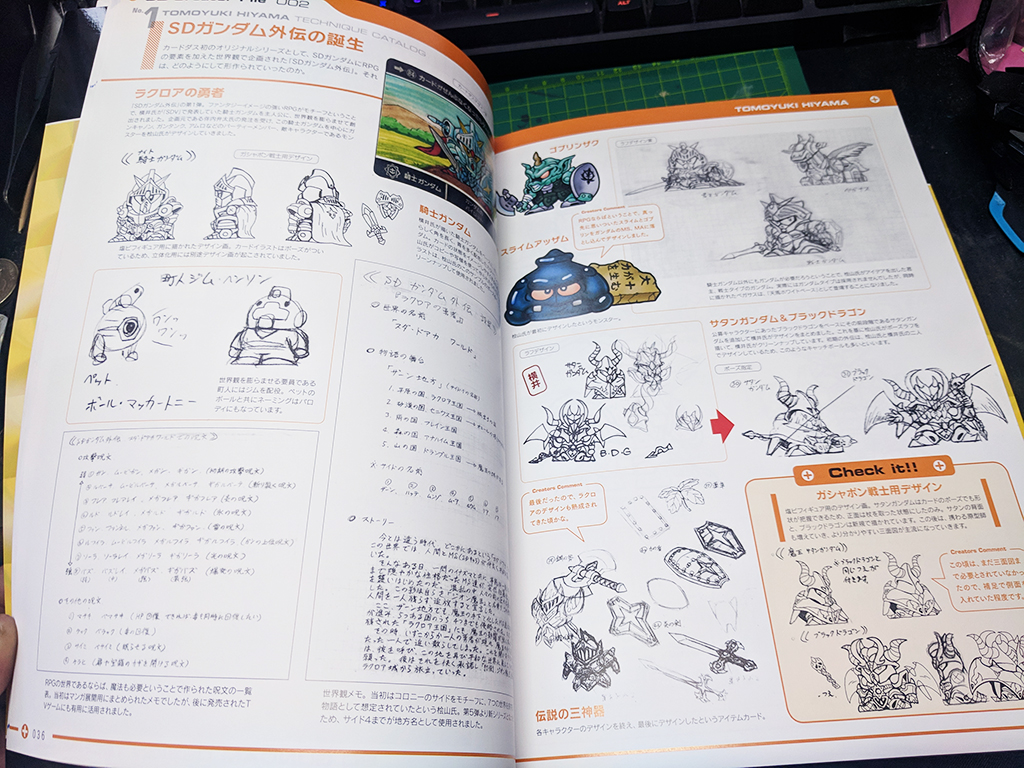 SD Gundam Design Works Mark-II