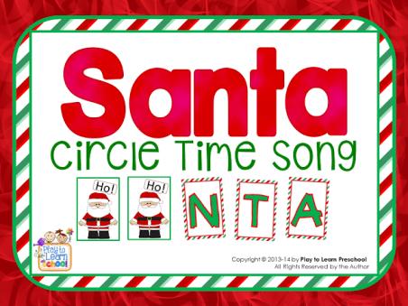 santa bingo circle time song play to learn preschool