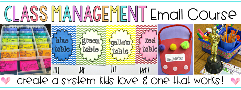 classroom management email course