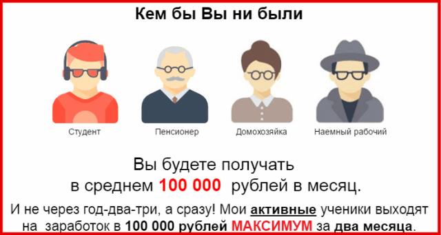 Сергей Камардин отзывы