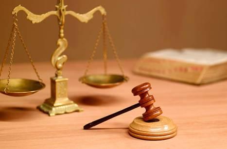 Производство судебной экспертизы