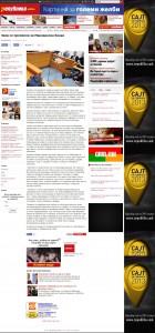 'Заев се премисли за Македонска банка I Република Online' - republika_mk__p=309042