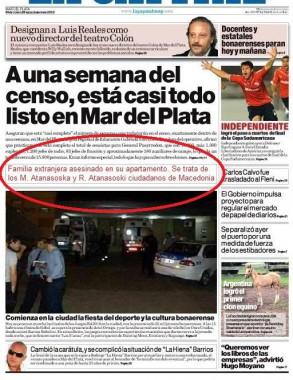 """Лажната насловна страница на аргентинскиот дневен весник """"Ла капитал"""" (Фото: скриншот)"""