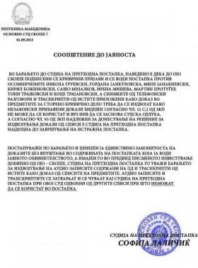 Лажното фотошопирано решение на судијката Софија Лаличиќ, кое медиумите го преземаа без да го проверат (Фото: Twitter)