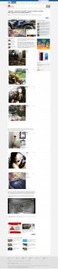 """""""Журнал"""" Луксузот на Заеви базен во нивната дневна соба прескапи автомобили ФОТО NetPress NetPress"""