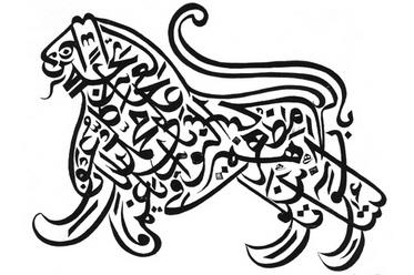 Arab Nationalism A Musical Record