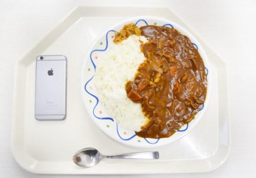 摂理男子×学習院の学食=メガ盛りカレー