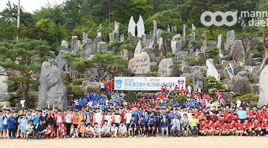 201606月明洞 平和サッカー大会