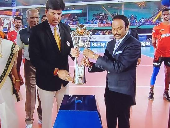 Pro Volleyball League 2019 Official Trophy