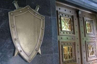 Національне Антикорупційне Бюро затримало заступника прокурора Київської області