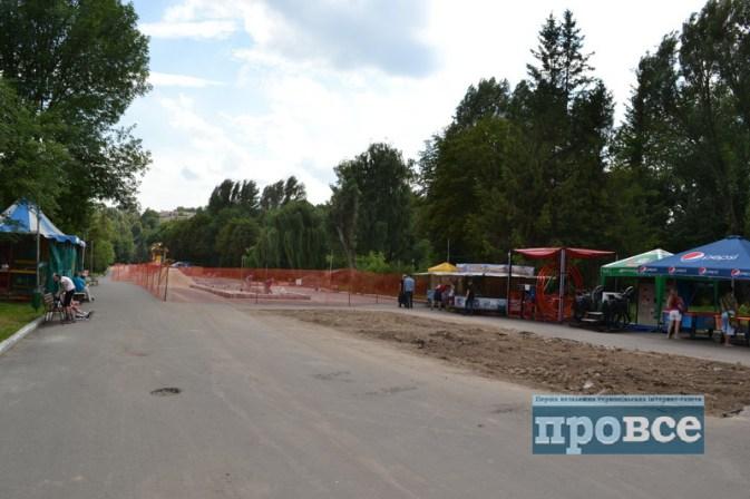 topilshe park_0004 ternopil remont
