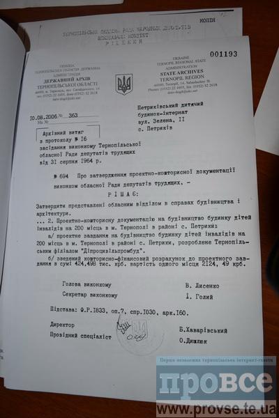 petrukiv_0056_новый размер