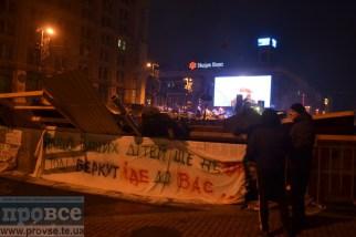 8 December Kyiv_0002_новый размер