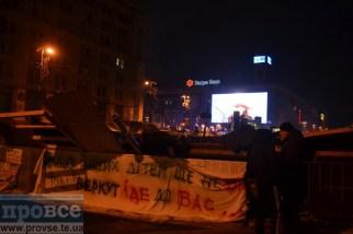 8 December Kyiv_0003_новый размер