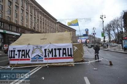 8 December Kyiv_0013_новый размер