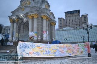 8 December Kyiv_0019_новый размер