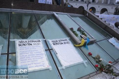 8 December Kyiv_0028_новый размер
