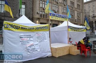 8 December Kyiv_0033_новый размер