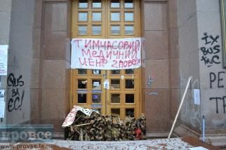8 December Kyiv_0036_новый размер