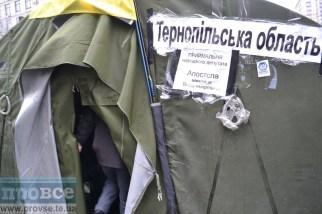8 December Kyiv_0057_новый размер
