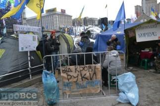 8 December Kyiv_0083_новый размер