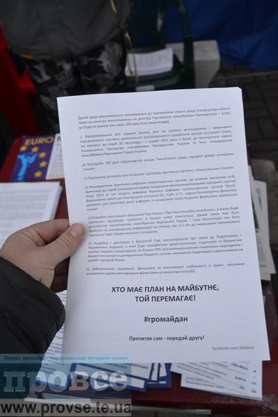 8 December Kyiv_0096_новый размер