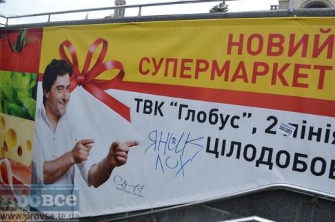 8 December Kyiv_0110_новый размер