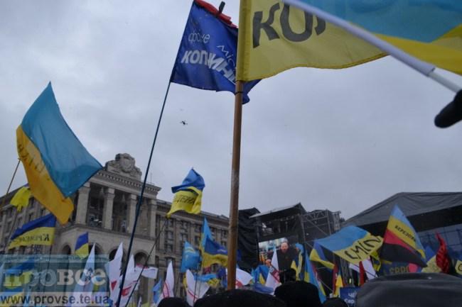 8 December Kyiv_0119_новый размер