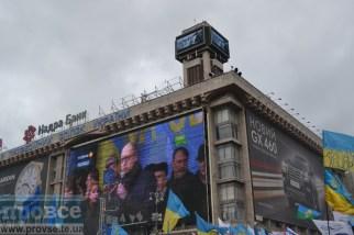 8 December Kyiv_0158_новый размер
