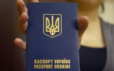 Скільки коштує паспорт для виїзду за кордон?