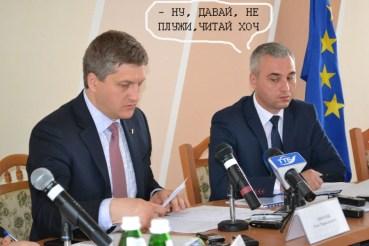100 днів нової влади Тернопільщини: сумні підсумки та плачевні перспективи