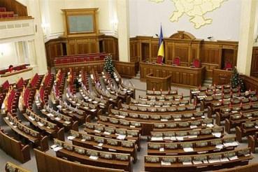 """Лише 21 депутат проголосував за пропозицію """"включити мізки"""" у Верховній Раді"""