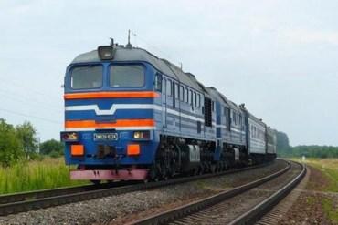 Укрзалізниця до 8 березня призначила ще один додатковий поїзд з Києва до Тернополя