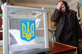 34 тисячі виборців Тернопільщини голосували за місцем перебування, а не прописки