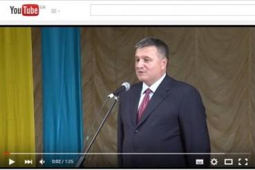 Авакова змусили зробити переклад свого російськомовного виступу у Львові