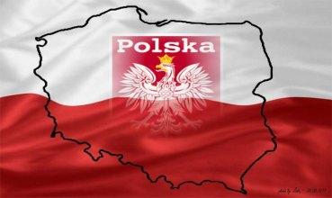 У Польщі з'явилися банкомати з українською мовою