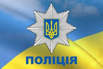 Поліція розшукує дівчинку із села Новосілка