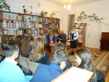 Зустріч із Олександром Вільчинським