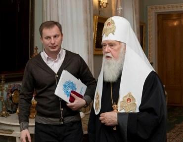 Патріарх Філарет в Тернополі