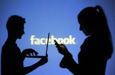 Facebook хоче скласти конкуренцію банкам за допомогою блокчейна