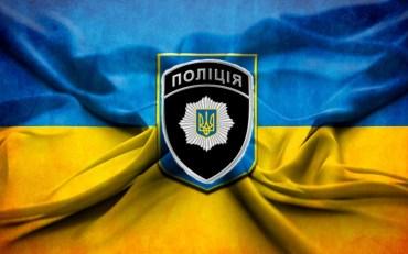 Громадськість Тернопільщини не дає спуску поліції