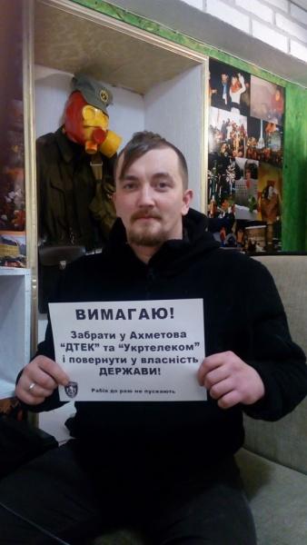 Активісти вимагають націоналізувати підприємства Ахметова